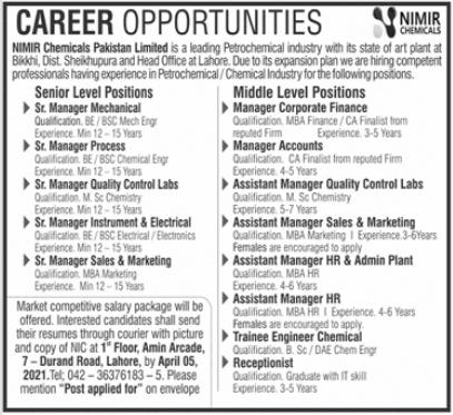 NIMIR Chemicals Pakistan Limited Jobs 2021