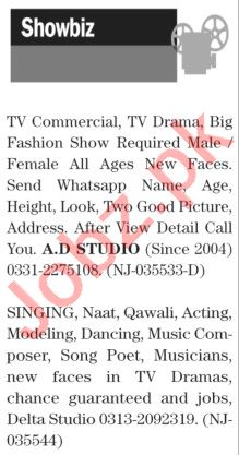 The News Sunday Classified Ads 28th March 2021 for Showbiz
