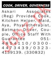 Askari Associates Islamabad Jobs 2021 for Driver & Batman
