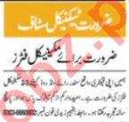 Nawaiwaqt Sunday Classified Ads 28th March 2021 Technical