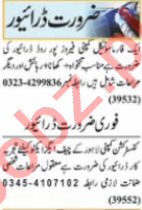 Nawaiwaqt Sunday Classified Ads 28th March 2021 for Driving