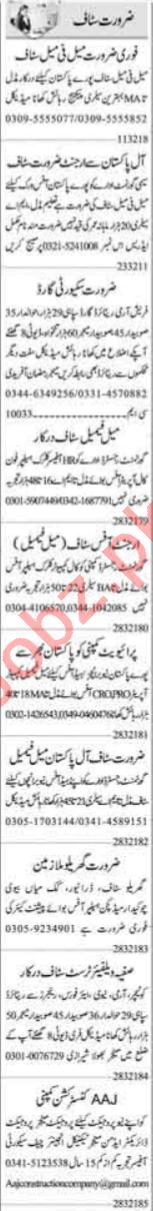 Dunya Sunday Islamabad Classified Ads 28th March 2021