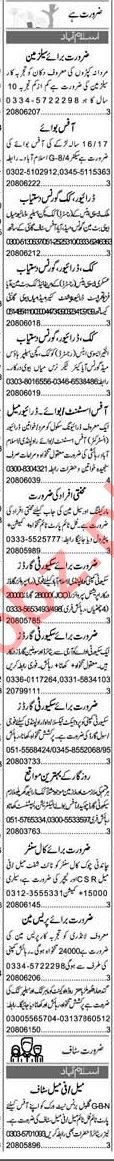 Express Sunday Islamabad Classified Ads 28th March 2021