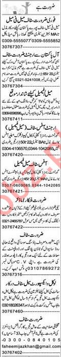 Express Sunday Lahore Classified Ads 28th March 2021