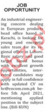 Nation Sunday Classified Ads 28 March 2021 for Engineering
