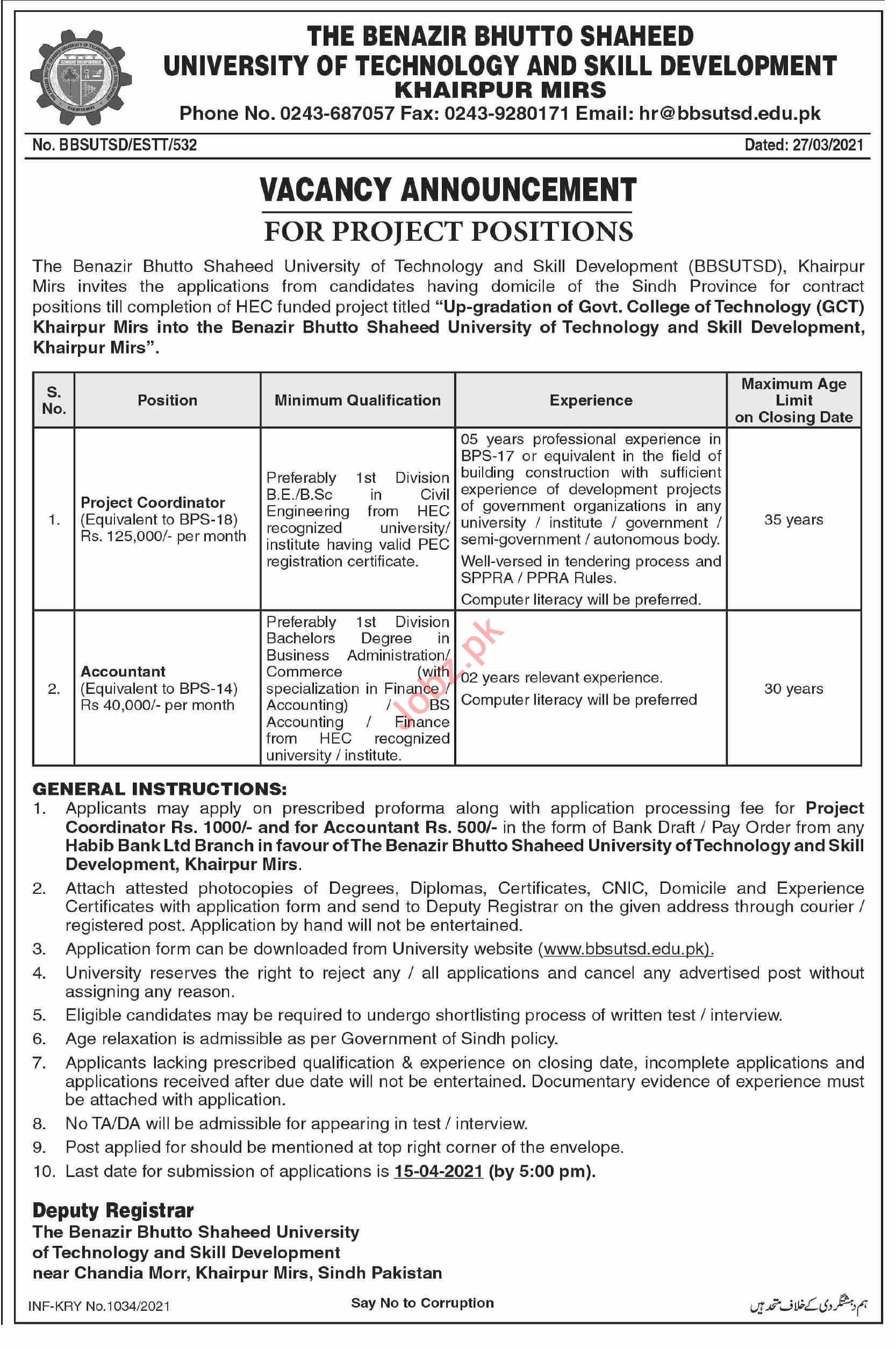 BBSUTSD University Khairpur Mirs Jobs 2021 for Assistant