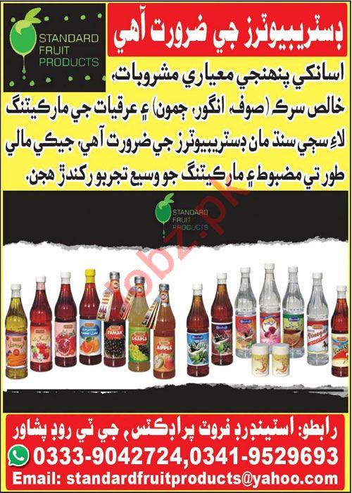 Standard Fruit Products Peshawar Jobs 2021 Marketing Staff