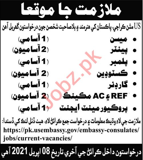 US Consulate General Karachi Jobs 2021 for Mason & Plumber