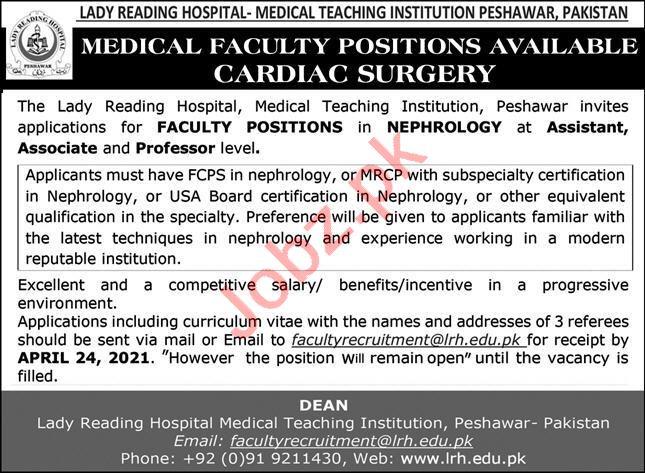 Lady Reading Hospital LRH Jobs for Professor Cardiac Surgery