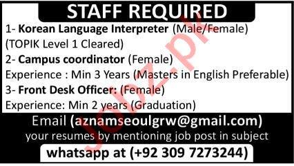 Korean Language Interpreter & Campus Coordinator Jobs 2021