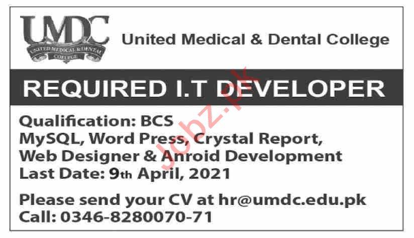 United Medical & Dental College UMDC Jobs 2021 IT Developer