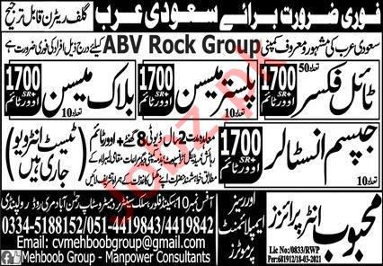 Gypsum Installer & Block Mason Jobs 2021 in Saudi Arabia