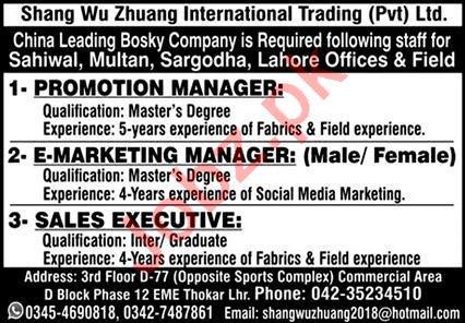 Shang wu Zhuang Trading International Lahore Jobs 2021