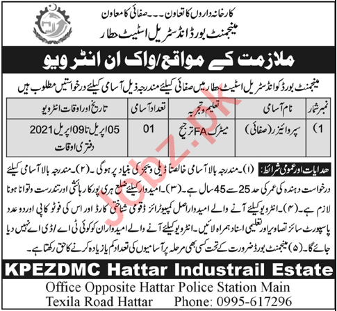 KPEZDMC Hattar Industrial Estate Jobs 2021 for Supervisor