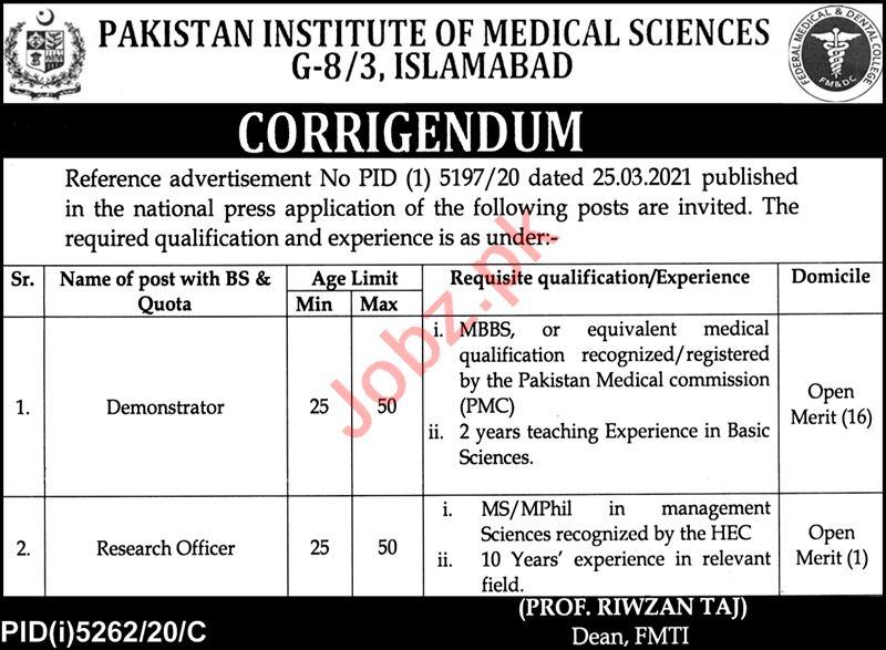 Pakistan Institute of Medical Sciences PIMS Jobs 2021