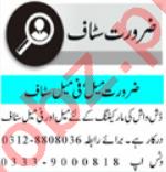 Salesman & Marketing Executive Jobs 2021 in Peshawar