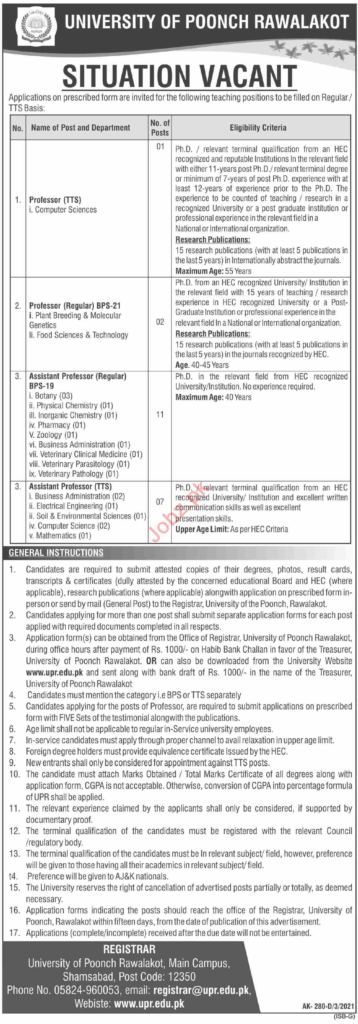 University of Poonch Rawalakot UPR Jobs 2021 for Professors
