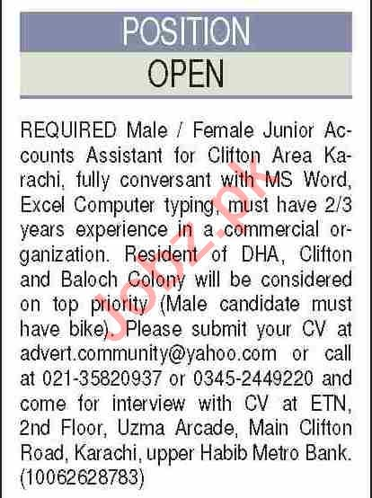 Female Junior Account Assistant Jobs 2021 in Karachi