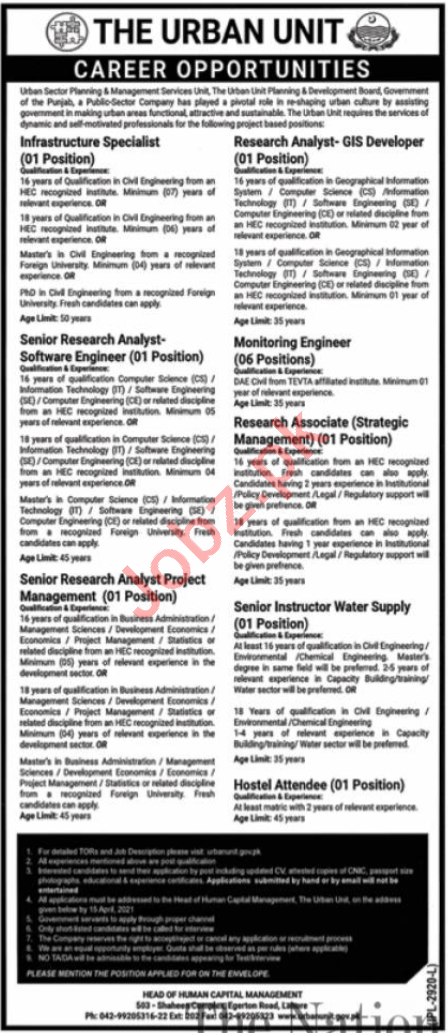 Urban Sector Planning & Management Services Unit Jobs 2021