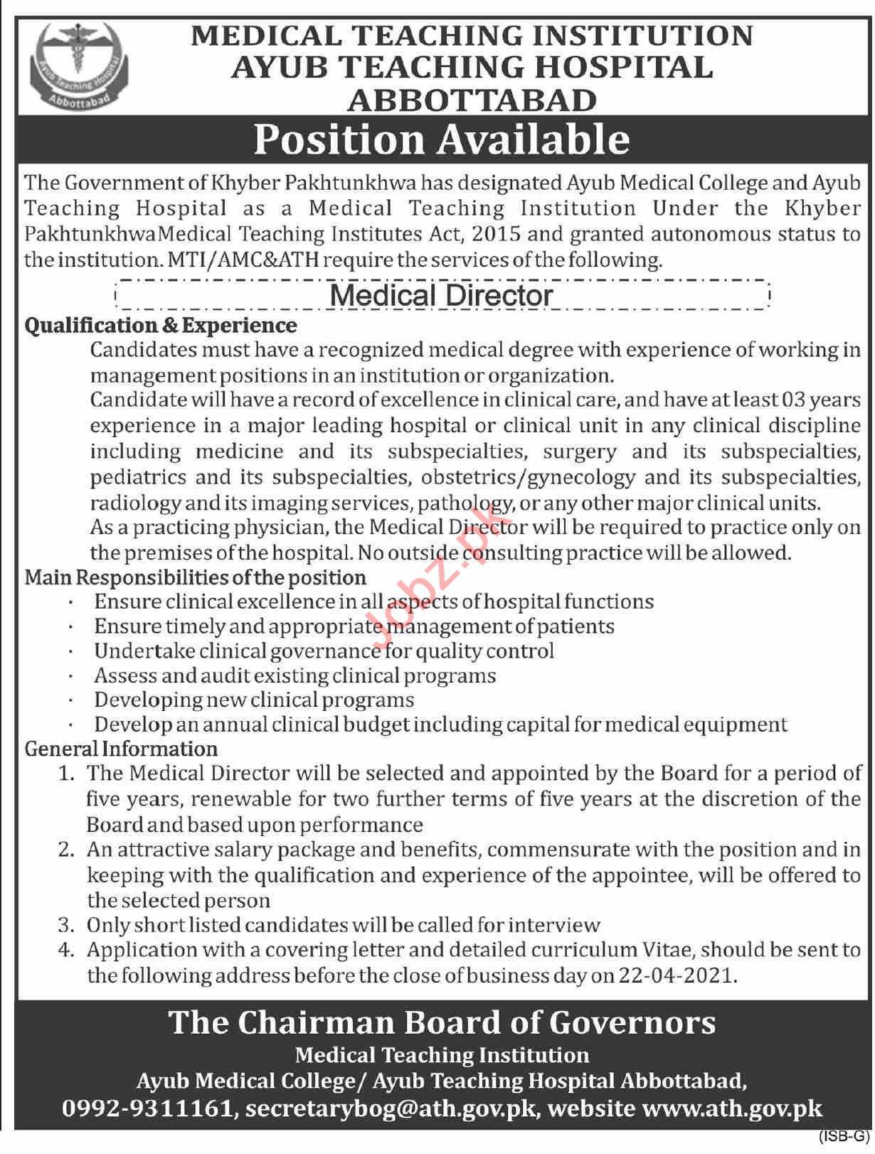 Ayub Teaching Hospital ATH MTI Abbottabad Jobs 2021