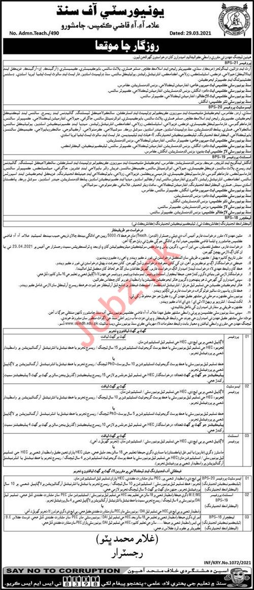 University of Sindh UOS Jamshoro Faculty Jobs 2021