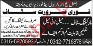 Marketing Staff Jobs 2021 in Al Mughal Travel & Tours Agency
