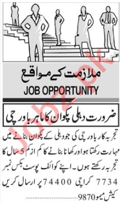 Hotel & Restaurant Staff Jobs 2021 in Karachi