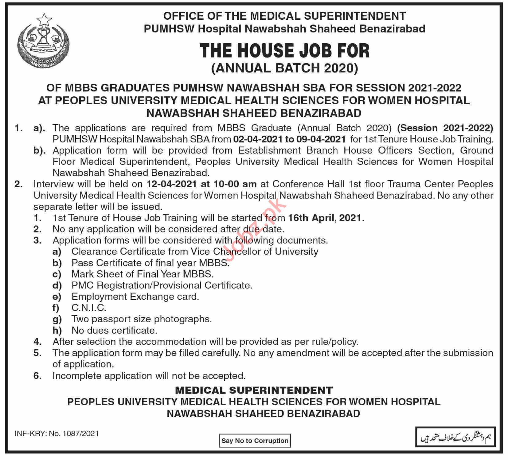 PUMHSW Hospital Nawabshah Jobs 2021 for House Officer