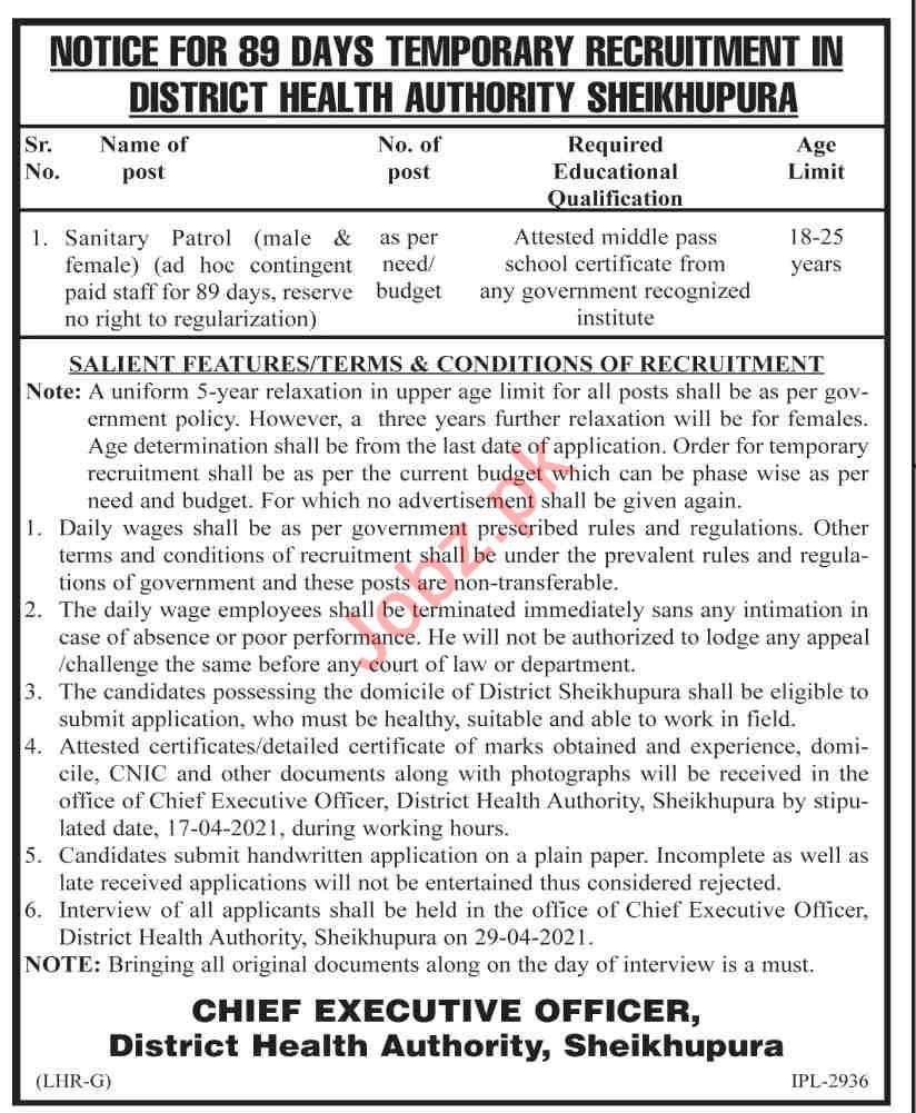 District Health Authority DHA Sheikhupura Jobs 2021