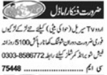 Actors & Models Jobs 2021 For Media Group in Lahore