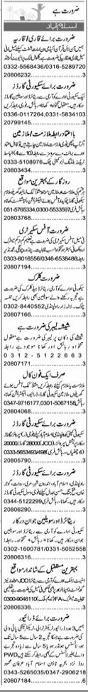 Daily Express Newspaper Classified Jobs 2021 in Islamabad