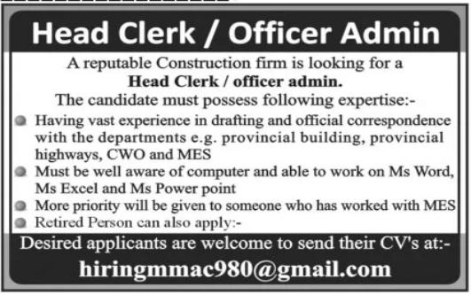 Head Clerk & Officer Admin Job 2021 in Multan