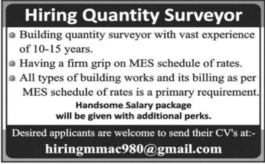 Quantity Surveyor Job 2021 in Multan