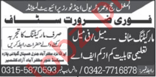 Sales Staff Jobs 2021 in Al Mughal Travel & Tours Agency