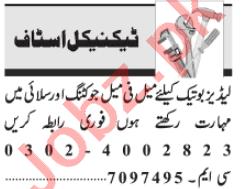 Auto Technician & Mechanic Jobs 2021 in Lahore