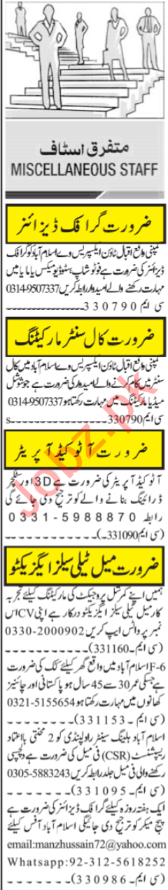 Graphic Designer & Call Center Marketing Officer Jobs 2021