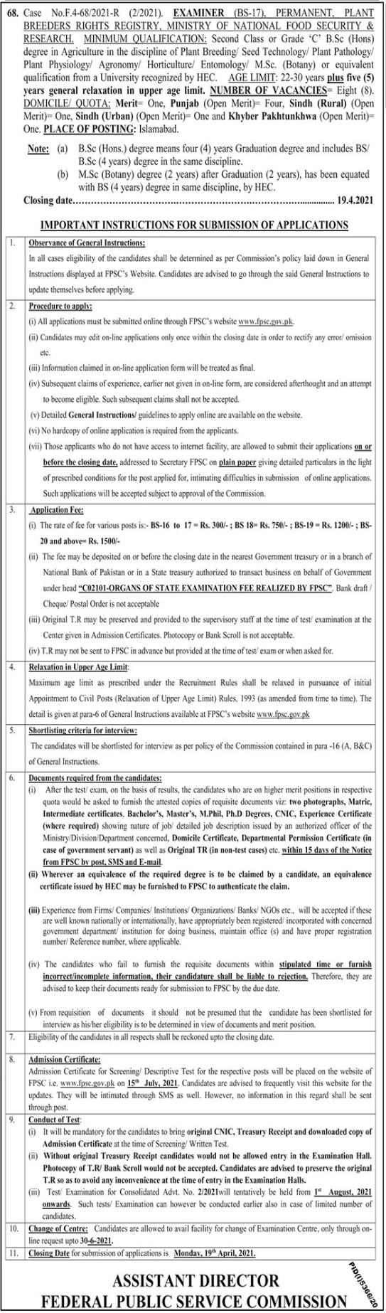 Federal Public Service Commission FPSC Jobs 2021