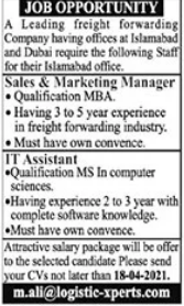 Freight Forwarding Company Jobs 2021 in Islamabad Office