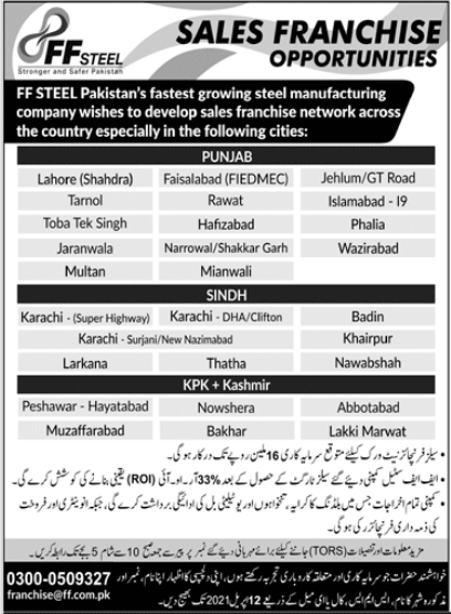 FF Steel Manufacturing Industry Jobs 2021