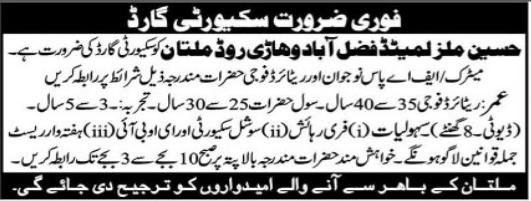 Hussain Mills Limited Jobs 2021 in Multan