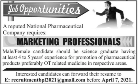 Marketing Professionals Jobs 2021 in Multan