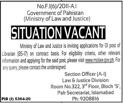 Ministry of Law & Justice Job 2021 For Librarian