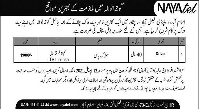 Nayatel Private Limited Jobs 2021 in Gujranwala