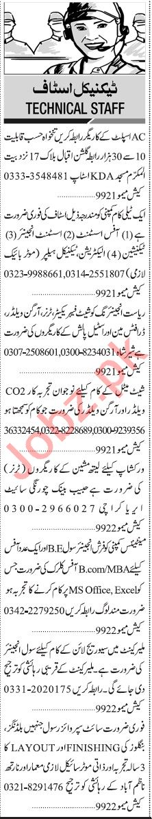 Jang Sunday Classified Ads 4 April 2021 for Technical Staff
