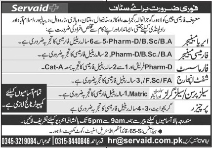 Servaid Pharmacy Jobs 2021 For Medical Staff
