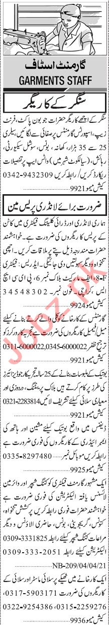 Jang Sunday Classified Ads 4 April 2021 for Garments Staff
