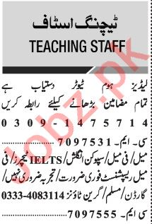 Jang Sunday Classified Ads 4 April 2021 for Teaching Staff