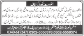 Security Staff Jobs 2021 in Islamabad