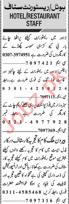 Jang Sunday Classified Ads 4 April 2021 for Restaurant Staff