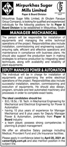 Mirpurkhas Sugar Mills Limited Jobs 2021